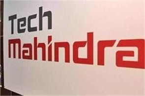 tech mahindra to also acquire bourne group in second quarter