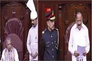 in the new look of rajya sabha marshal