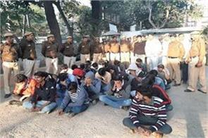 delhi police busted fake call center 32 people arrested