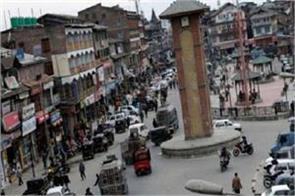 100 days to remove article 370 know the situation in the valley