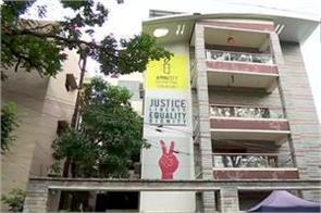 cbi raids amnesty s office alleges fcra violation