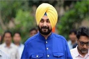 navjot sidhu will go to pakistan foreign ministry gave permission