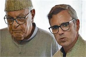 release political leaders farooq and omar abdullah national conference
