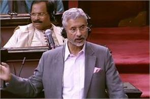 everyone s trust is also the key to foreign policy jaishankar