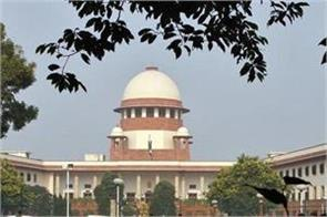 supreme court to hear four major decisions by november 17 may have deep impact