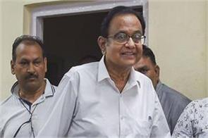ed opposes chidambaram s bail plea hearing on november 4