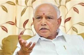 yeddyurappa warns siddaramaiah kumaraswamy of legal action