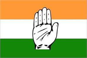 congress can promise 400 units of electricity free and 40 thousand liter