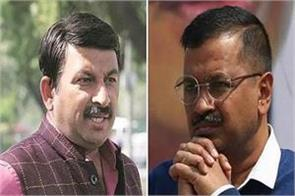 aap is trying to divert attention from the failures of delhi government