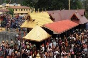 sabarimala verdict organizations and devotees throb in kerala