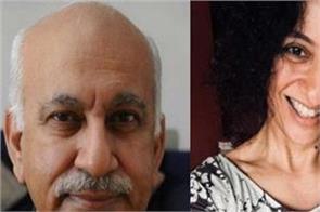 defamation case cross examination of priya ramani next hearing on december 10