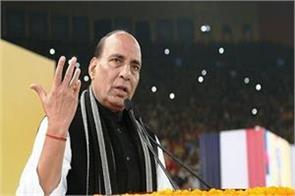 defense minister rajnath singh will leave for russia tomorrow