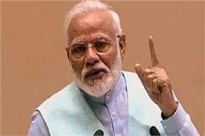 big role of cag in developing result based methodology pm