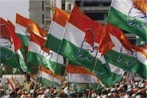 congress to save  india save rally  on november 30