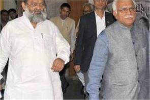 haryana home minister anil vij kasht nivaran samiti