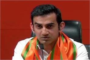gambhir said  east delhi constituency is my top priority
