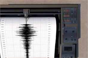 16 seismometers damaged in earthquake prone areas in maharashtra