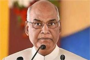 raj bhavan access to common people should be made easy kovind