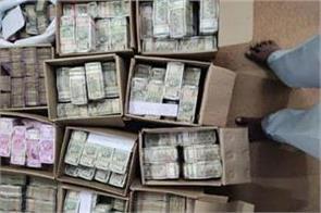 income tax department raid reveals rs 3 300 crore hawala racket