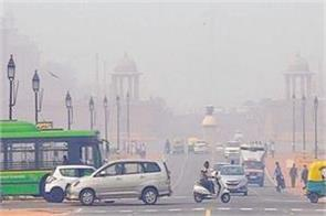 odd even discount can be available on november 11 12