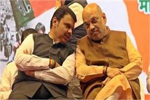 fadnavis will meet shah in delhi today may discuss government formation