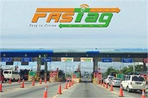 fastag will be applicable from december 15 the government extended the date