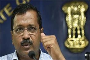 kejriwal released mobile number to join election campaign