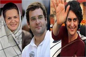 congress sonia rahul and priyanka to rally against modi government in delhi