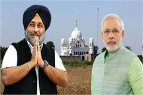 kartarpur corridor badal demands modi to remove passport condition