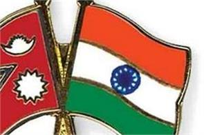 nepal objected to showing kalapani in new map of india