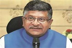 modi s victory is the victory of hopes and expectations ravi shankar prasad