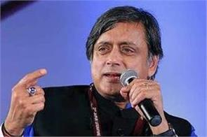 delhi court stays bailable warrant against shashi tharoor