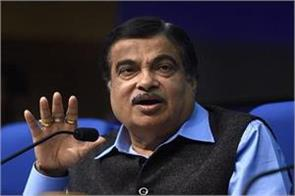 toll toll without toll fast will pay double toll gadkari