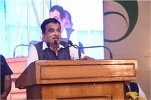 government to set up technology training center gadkari