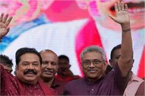 elections will be held on saturday for the presidential post in sri lanka