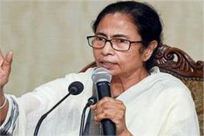 west bengal government to implement revised pay scale of ugc for teachers mamta