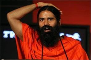 jharkhand high court sent notice to baba ramdev s patanjali