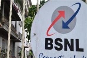 bsnl employees will go on hunger strike on 25 november