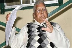 lalu s flesh on the rising prices of onion