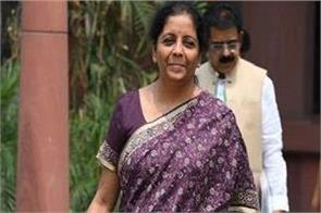 the challenges facing the indian economy at present sitharaman