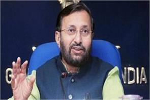 blaming and bashing each other will not help in ending pollution javadekar