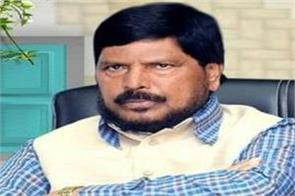fadnavis government will prove majority ramdas athawale