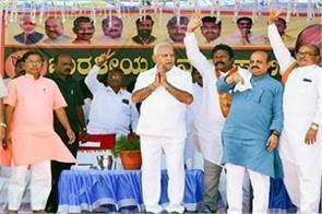 bjp will win by elections in all seats yeddyurappa