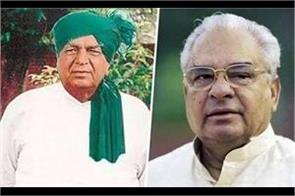 when devi lal slapped the governor in 1982