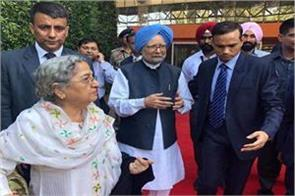 kartarpur corridor will greatly improve indo pak relations manmohan singh