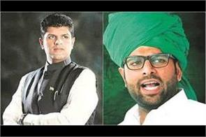 11 important departments to jjp dushyant digvijay s hard work results