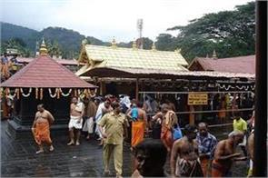 death of a person going to visit ayyappa temple