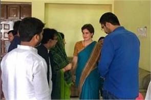 after up priyanka gandhi can now be active in this state gave this indication
