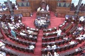 notification issued for rajya sabha by election in karnataka
