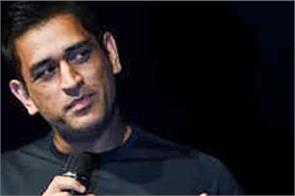 ms dhoni told two best moments of life spoke for the first time on retirement